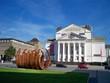 Leinwanddruck Bild - Theater Duisburg