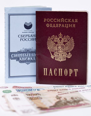 Sberbank of Russia. Passbook. Russian rubles