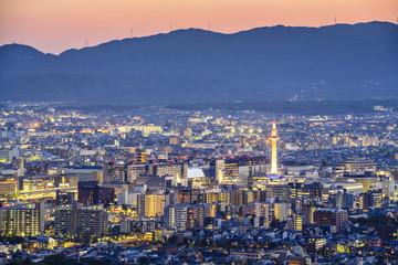 Kyoto, Japan Skyline