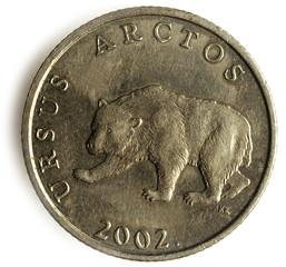 Hrvatska kuna Croatian currency money Kroatische