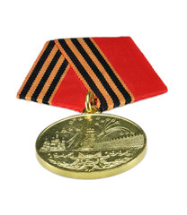 "Soviet medal ""50 Years of Victory over Germany""."