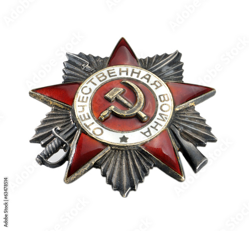Soviet Order of the Patriotic war on white background.