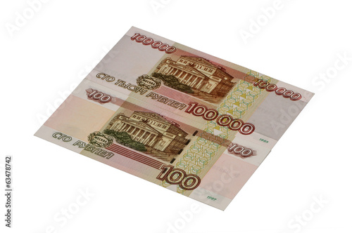 Russian one hundred roubles banknote before and after the denomi