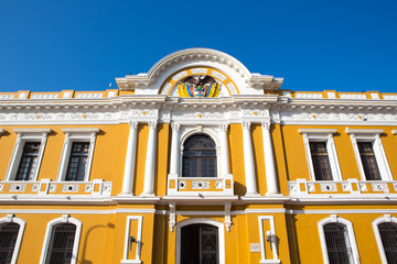 City Hall of Santa Marta, Colombia