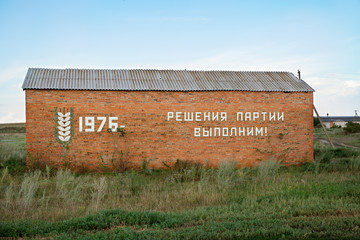 "The barn with old soviet slogan: ""The party decrees would make!"""