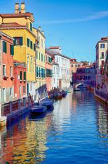 rio Marin in Cannaregio area, Venice, Italy