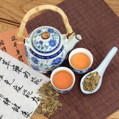Ginkgo Green Tea
