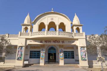Bharat Mandir in Porbandar