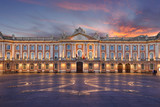 Fototapety Toulouse - Place du Capitole