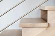Leinwanddruck Bild - Wooden stairs