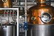 Distillery - 63550972