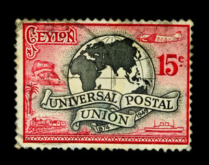 Old Sri Lanka Postal Stamp