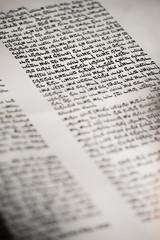 hand written hebrew script in a bible