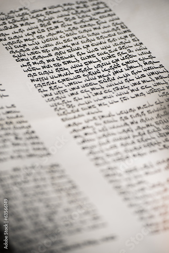 hand written hebrew script in a bible