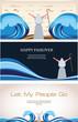 Three Banners of Passover Jewish Holiday - 63580764