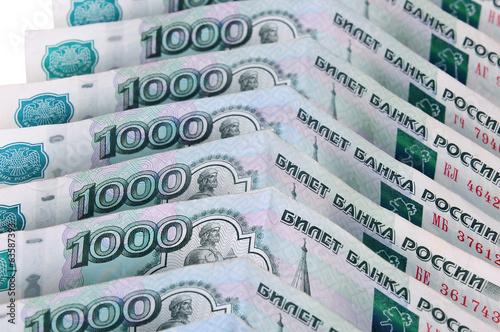 Российские деньги, тысяча рублей