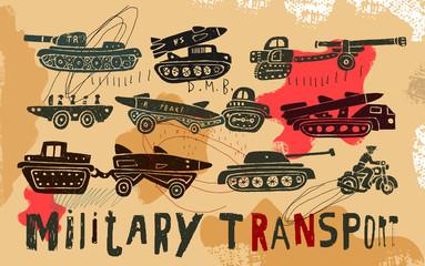 Военный транспорт