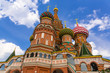 Saint Basil Temple