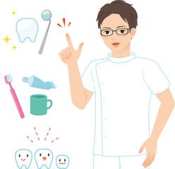 指さす歯科医の男性と歯の衛生イメージ