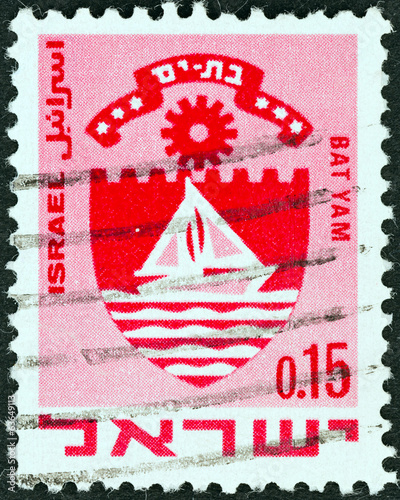 Coat of arms of Bat Yam (Israel 1969)