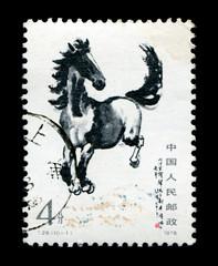 Postage stamp printed running horse