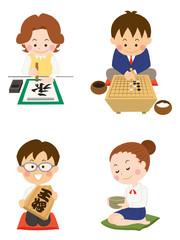 書道 囲碁 将棋 茶道 イラスト