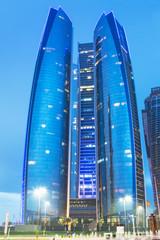 Skyscrapers of Abu Dhabi at dusk, United Arab Emirates