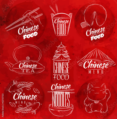 Set of symbols icons chinese food in retro style lettering