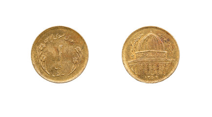 Coin one rial. Iranian Republic