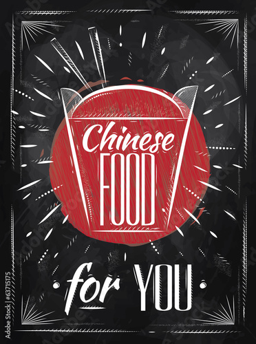 Poster chinese food in retro style lettering takeout box,
