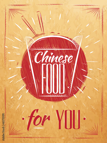Poster chinese food in retro style lettering takeout box
