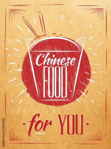 plakat-chinskie-jedzenie-w-stylu-retro-na-wynos-pudelko-na-wynos