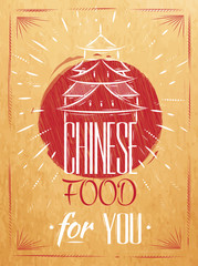 Poster chinese food in retro style lettering house, stylized