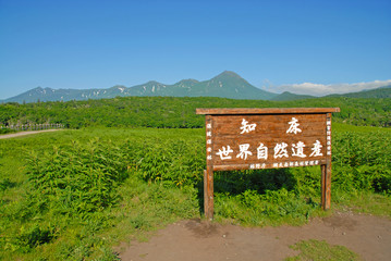 Shiretoko National Park, Hokkaido Japan