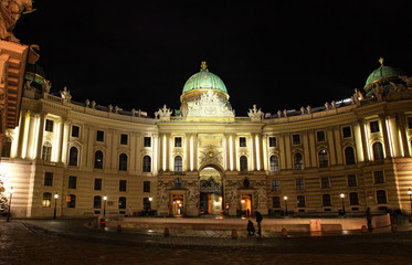 St. Michael's Wing of Hofburg Palace in Vienna