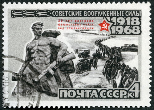 "USSR - 1968: shows ""Battle of Stalingrad"" monument"