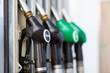 Fuel nozzle - 63783559