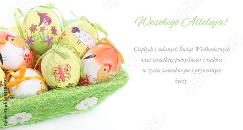 Życzenia Wielkanocne - 63785762