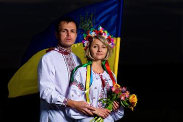 Ukrainian family
