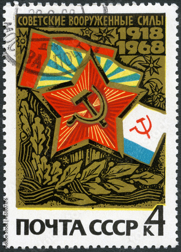 USSR - 1968: Soviet Star and Flags of Army, Air Force and Navy