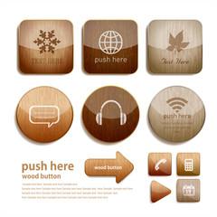 木目 ボタン