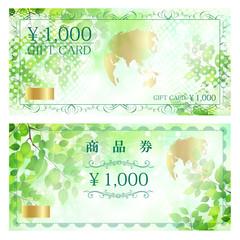 商品券 ギフトカード 葉