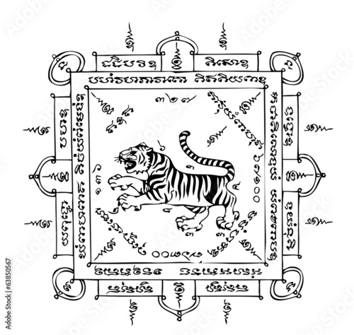 Tiger on Asia talisman