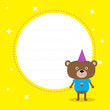 Frame with cute cartoon bear with hat. Happy Birthday party card