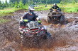 Off-road racing on ATV - 63879147