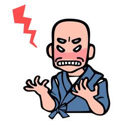 シニアの怒り