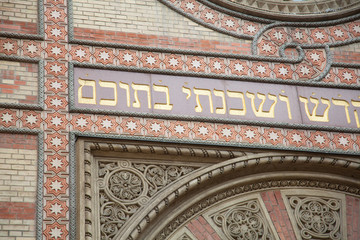 Doherty Street Synagogue, Budapest Hungary