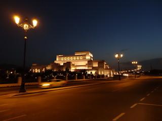 Opera House Muscat Mascate Oman Sultanat Golfe
