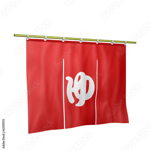 shop curtain