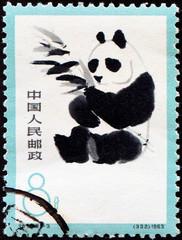 Panda on stamp